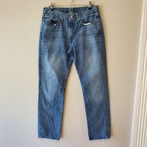 🔹️Men's🔹️Levi's 512 jeans